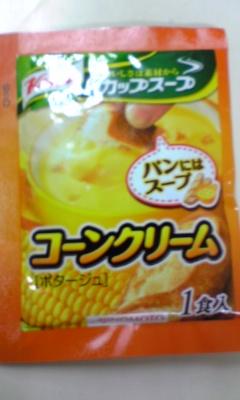 クノール カップ スープ 「クノール®...